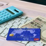 Seven Wonders of Japanese on Payment and cash 6
