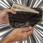 日本人あるある、お財布とお札のゲン担ぎ~その4