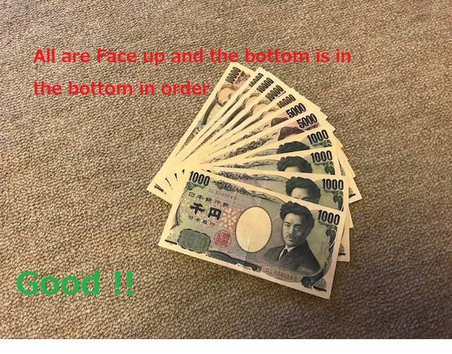 Seven Wonders of Japanese on Payment and cash 4
