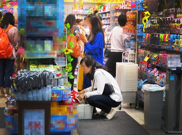 日本人あるある~ポイントカードはお得か?5
